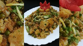 Gobi Aalo Matter❤️Roshni Cooking/Subscribe my Channel ❤️