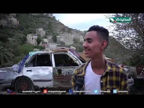 تقرير : طفل في تعز يفتتح بقالة في بقايا سيارة عائلته دمرتها الحرب (4-10-2019)