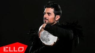 Сейран Исмаилханов - Лунный свет