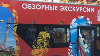 Автобусная экскурсия по Сочи. Цены и расписание