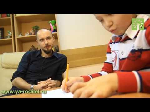 Развитие памяти у младших школьников: урок 4