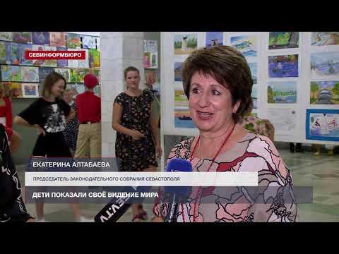 НТС Севастополь: В Севастополе открылась выставка «Дети моряков Северного флота – Черноморскому флоту»