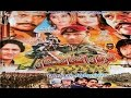 Download Jahangir Khan New Pashto Drama 2016 Qurban Afghanistan Full Drama MP3 song and Music Video