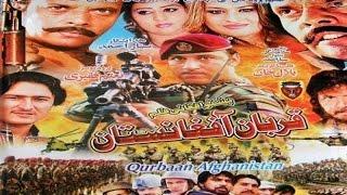 Jahangir Khan New Pashto Drama 2016 Qurban Afghanistan Full Drama