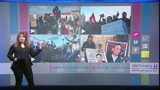 سخرية في #تونس من رئيسة حزب تمتطي حصانا أثناء حفل تدشين  #بي_بي_سي_ترندينغ
