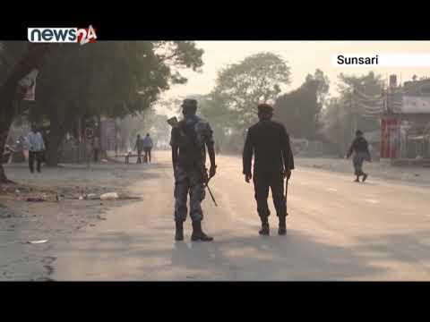 जिल्ला प्याकेज - NEWS24 TV