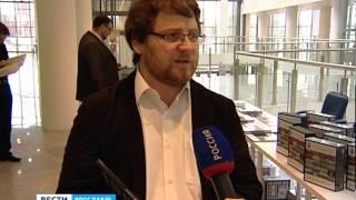В Ярославле презентовали ''Библиотеку ярославской семьи''