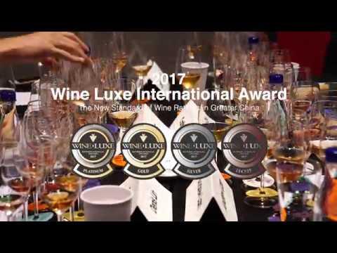 WINE LUXE International Award 2017