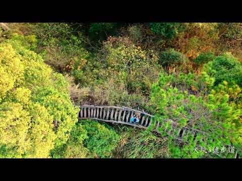 DJI drone footage of Dakeng hiking trail no.3 in Taichung city