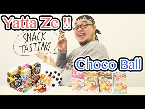 Choco Balls! The snack all of Japan knows about? - YattaZe