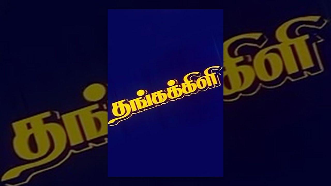 Download Thangakkili