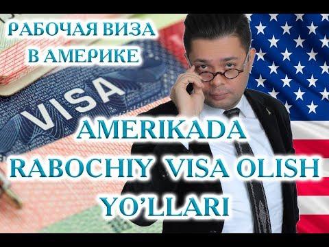 """Amerikada RABOCHIY VIZA Olish Yo'llari """"MrOtabekTv"""" Kanalida"""
