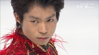 Tatsuki Machida FS 2014 WC 町田樹 動画 8
