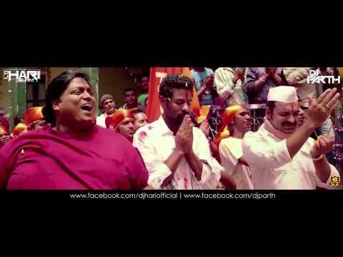 Shambhu Sutaya (Abcd Visarjan Desi Style Mix) Dj Parth nd Dj Hari Surat