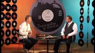 Алексей Алексеев в программе