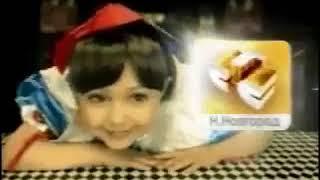 Заставка рекламы СТС 2009