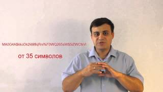 Я знаю ваш пароль. Обучающее видео о том как улучшить свою безопасность в сети Интернет(http://lp.open-webstore.ru/antihacker?utm_medium=social&utm_source=youtube&utm_campaign=anti-plc&utm_content=video&utm_term=zLD9Md-FkYc -Курс ..., 2015-08-01T22:26:36.000Z)