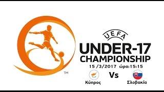 Slovakia U17 vs Cyprus U17 full match