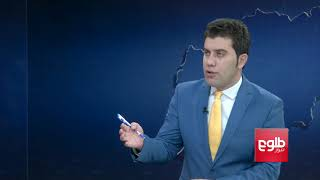 FARAKHABAR: US's New Approach On Afghanistan Discussed