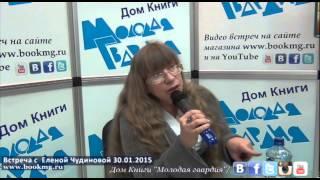 Елена Чудинова в