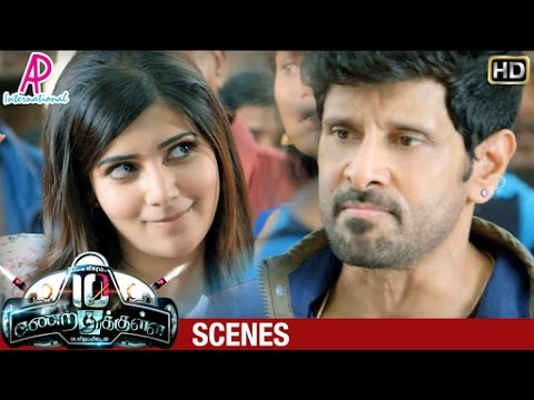 10 Endrathukulla Tamil Movie | Vikram and Samantha argue at the class | Samantha abducted