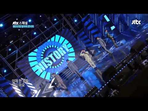 [Pyeongtaek Job Concert] 히스토리 - Dreamer / History - Dreamer