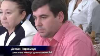 Больные гемодиализом  Перл зам министра здравоохранения ЛНР