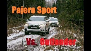 Mitsubishi Pajero Sport Vs Mitsubishi Outlander тест АВТОПАНОРАМЫ смотреть