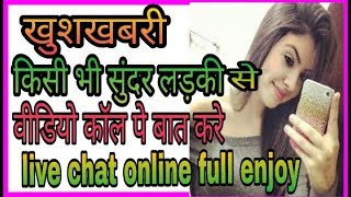 how to use bigo live chat on mobile full tutorial