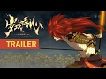 Kuiyu chouyuan Movie Trailer 1 岁城璃心 Filme anime