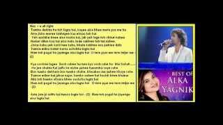 Aate jate jo milta hai ( Har Dil Jo Pyar Kare ga ) Free karaoke with lyrics by Hawwa -