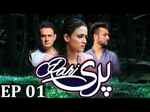 Pari | Episode 1 | APlus Entertainment