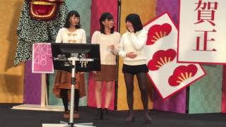 SKE48 Team S 杉山愛佳 野島樺乃 町音葉 (AKB48 46thハイテンション A#...