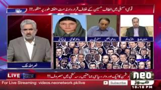 Live with Nasrullah Malik 2 September 2016 - Pakistani Talk Show - Neo News