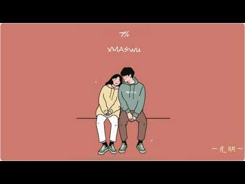 【Thaisub】7℅ - XMASwu [My baby my treasure I love you forever]