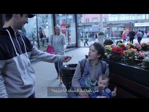 MLOUNIS_ English people on Ramadan_رمضان في بريطانيا