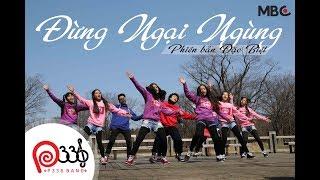 P336  NG NGI NGNG DONT BE SHY PHIN BN C BIT