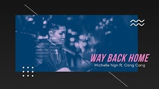 (SHAUN 숀) WAY BACK HOME - EMOI Cover (Michelle Ngn x Cang Cang)