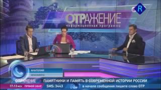 Скандал на федеральном канале новости россии
