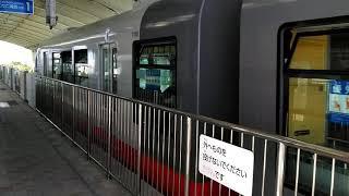沖縄都市モノレール1000系那覇空港駅発車