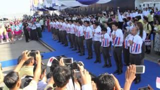 Flag Cheer @ Myanmar - TPY41