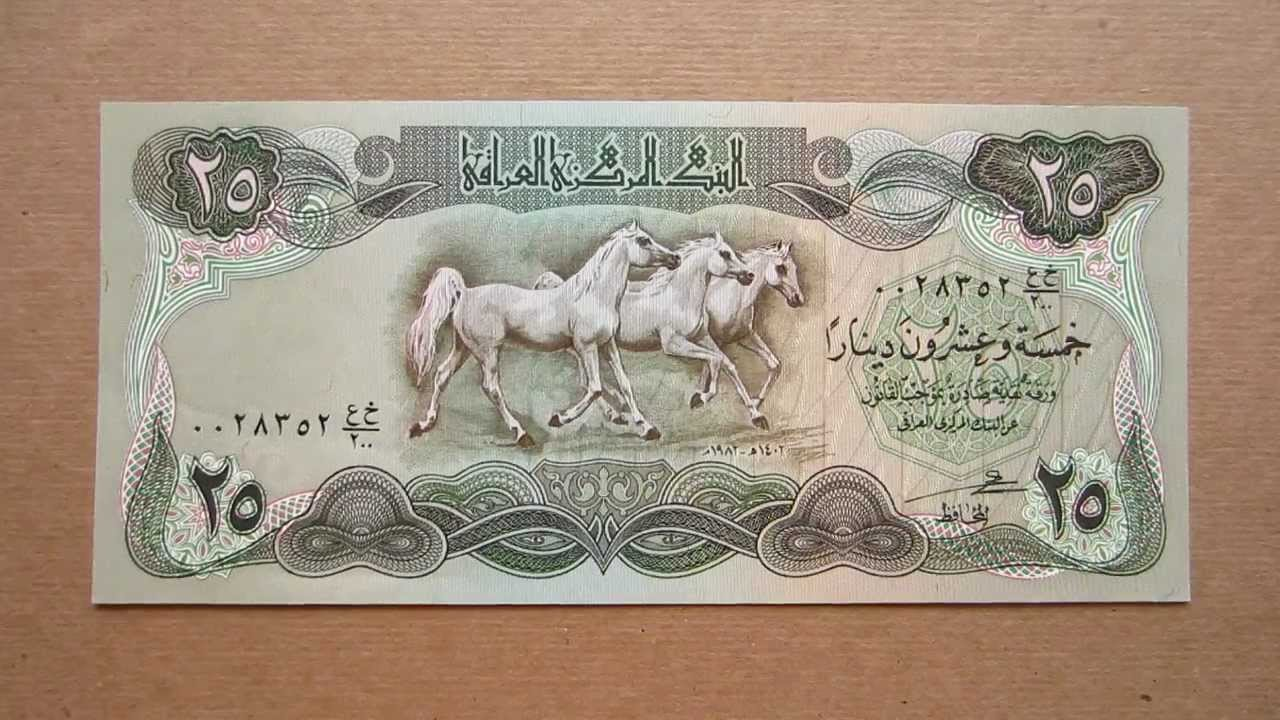 Purchase Iraqi Dinar Is A Profitable Investment