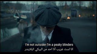 I'm a peaky blinders (Lyrics) أنا احد من البيكي بلايندر (مترجمة) mp3 indir