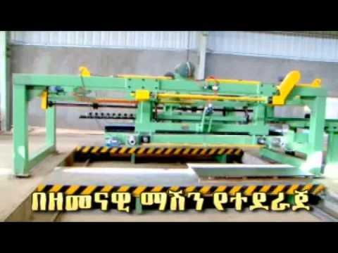 United Steel metal industry