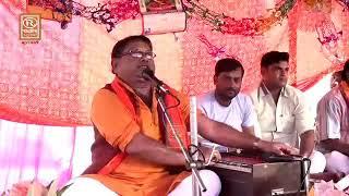 कन्हैया धोका दे गए  सुरजन चैतन्य   BHAGWAT KATHA , SURJAN CHAITANY AALHA