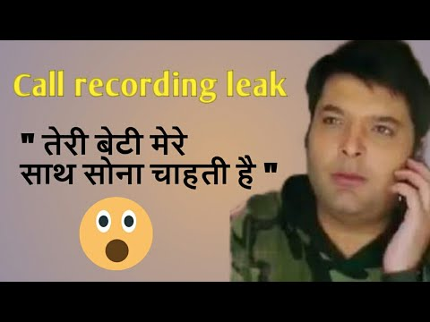 Kapil Sharma 's abusive call recording | Kapil Sharma Abusing journalist | Celeb Post |
