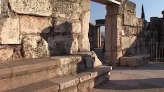 Capernaum    Kapernaum