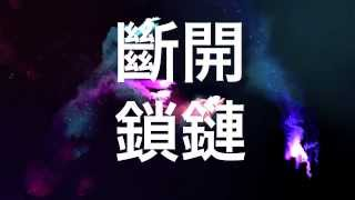 MC美江 Witchcraft 燒燬 - by MC Pretty River (Counting Diamonds version)