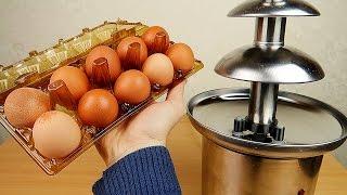Сырые яйца и сгущенка в шоколадном фонтане! alex boyko