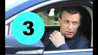 Канцелярская крыса 2 сезон 3 серия - анонс и дата выхода